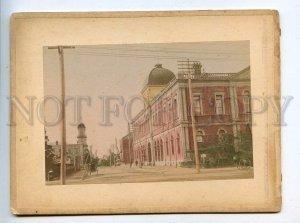 3081058 JAPAN GEISHA & YOKOHAMA view Vintage two tinted PHOTOS