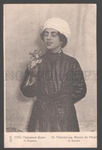 107130 MORVILLE Russia DRAMA MOVIE Actor Vintage St.Eugenie PC