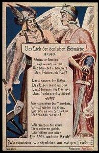Austria ca1900 German Unity Pagan Patriotic Cover UNUSED 97516