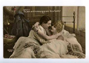 177627 WWI Propaganda SOLDIER Lovers Bed Vintage NOYER PC