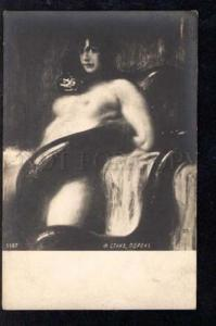 026809 Nude WITCH & Big SNAKE. Sign STUCK. Vintage