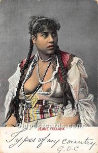 Arab Nude Postcard Jeune Fellaha Postal Used Unknown