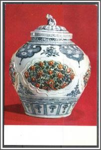 China Relics - Yuan Dynasty - [FG-038]