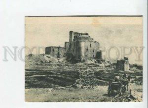 3186321 TURKMENISTAN ASHGABAT Annau part fortress Old Glavlit