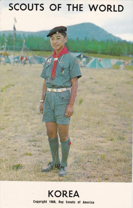 Boy Scouts of the World, KOREA, 1960´s