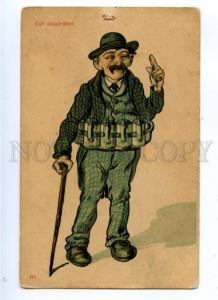 176777 Well equipped BEER HUNTER Vintage COMIC postcard