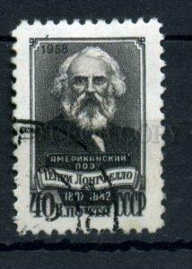 504890 USSR 1958 year American poet Henry Longfellow stamp