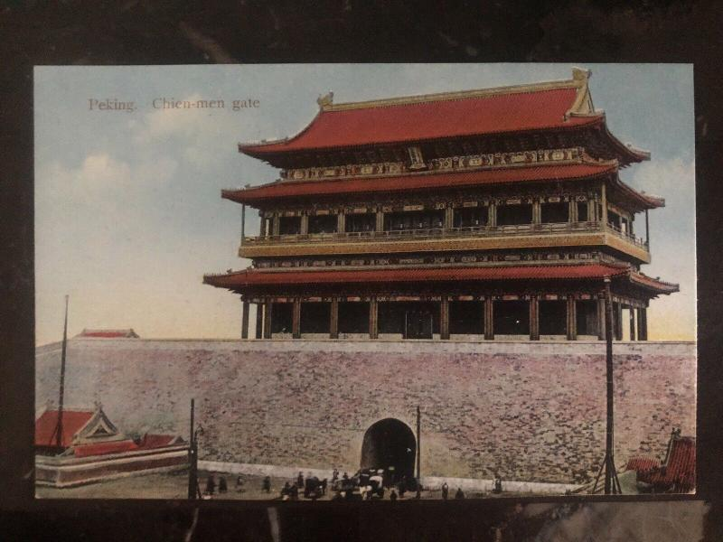Mint Peking China PPC Postcard Chien Men Gate