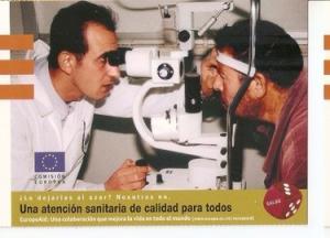 Postal 047742 : EuropeAid. Una atencion sanitaria de calidad para todos