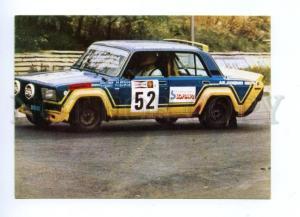 133342 USSR Auto Racing LADA VFS Motorsport Rallying photo PC