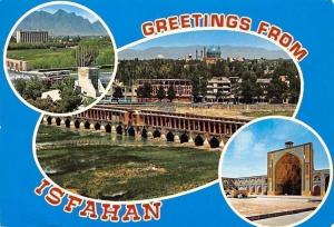 Iran Greetings from Isfahan General view Mosque Panorama