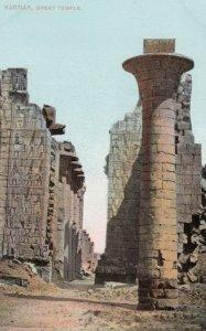 KARNAK, Egypt , 00-10s ; Great Temple