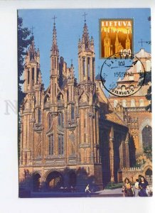 414202 Lithuania 1990 year Vilnius St.Annes church postcard