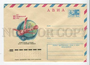 3178725 USSR 20 years of the space age POSTAL COVER