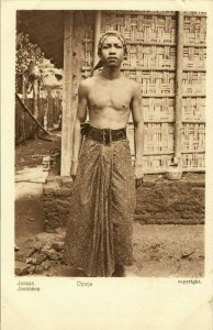 indonesia, JAVA YOGYAKARTA DJOKJA, Native Javanese Boy (1920s) Postcard