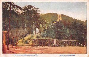 Suwayama Recreation Ground, Kobe, Japan, Early Postcard, Unused