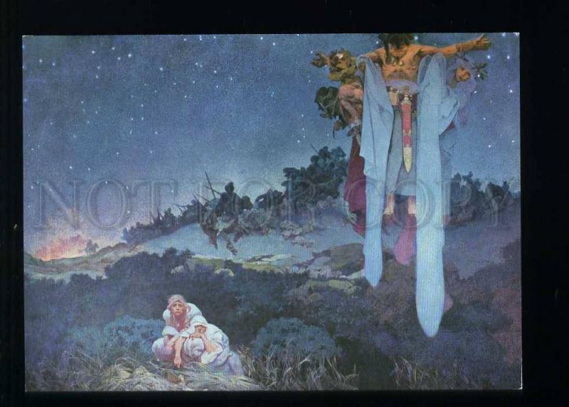 208447 CZECH Alfons Mucha Slavs in Original Homeland postcard