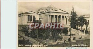 Postcard Modern Athens The Library Couvo