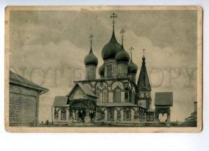 168945 Russia YAROSLAVL Church of Saint John Chrysostom OLD