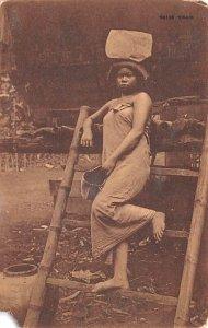 Batak Meisje Ceylon, Ceylan Unused