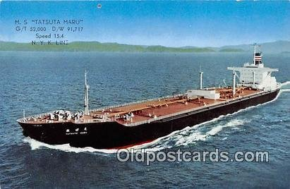 MS Tatsuta Maru NYK Line Ship Unused small home near top edge