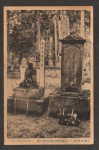 Cemetery ? Monuments Japan Japanese Postcard OLD PC