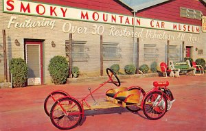 Smoky Mountain Car Museum Pigeon Forge, Tennessee, USA Unused