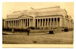 Russia - Moscow. Alexander III Museum