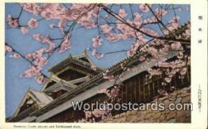 Kumamoto Castle Japan  Kumamoto Castle