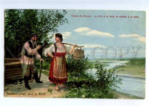 223709 RUSSIA LVOV gray his beard RUSSIAN VILLAGE #5 postcard