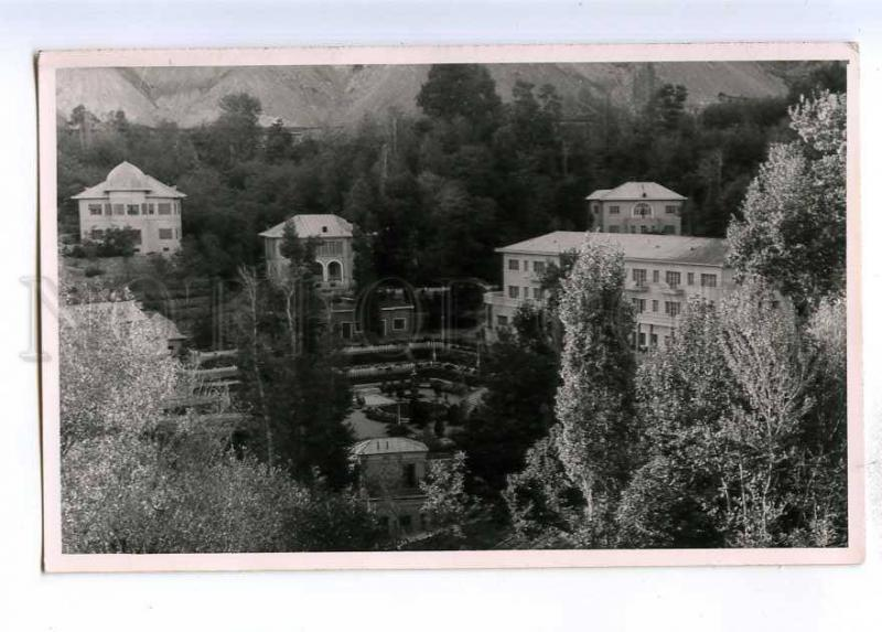 193091 IRAN Persia Vintage photo LEONAR postcard