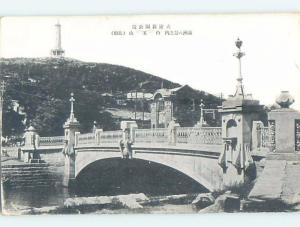 Old Postcard BRIDGE SCENE Country Of China F4746