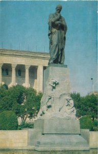 Postcard Azerbaijan BAKU monument to Fizuli 1963 sculptor Eldarov and Mamedov