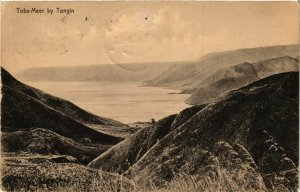 CPA INDONESIA Toba-Meer by Tongin (341239)