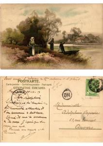 CPA Frohes Schaffen in freier Natur Meissner & Buch Litho Serie 1355 (730528)