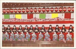 Japan Cherry Blossom Dance Gheisha Kimono lanterns lampion fans shamisen music