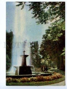 238905 USSR Kyrgyzstan Frunze Bishkek City Park old postcard