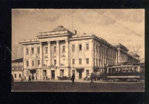 044971 Russia MOSCOW house of the unions Vintage PC