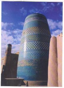 Khiva: Kalta Minor, Uzbekistan, Asia, 1980-1990s