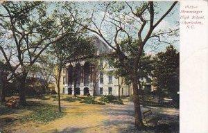 South Carolina Charleston Memminger High School