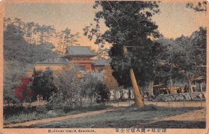 Hachiman Temple, Kamakura, Japan, Early Hand Colored Postcard, Unused