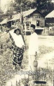 Malaya, Malaysia  Their Home Real Photo