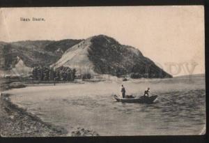 102192 RUSSIA VOLGA View fishermen boat Vintage PC
