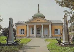 Pereslavl Zalessky The Botik Museum Estate Russia Russian Postcard