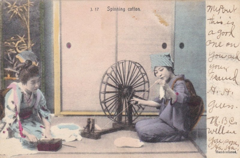 Japan Young Girls Spinning Cotton Handcolored Rotograph 1906 sk3233