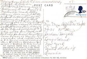 New Zealand Old Vintage Antique Post Card Tamatekapua Meeting House Rotorua 1975