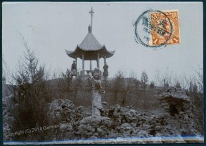 Germany 1913 China TIENTSIN Shrine Original Photograph Stamped As Postcard 91366