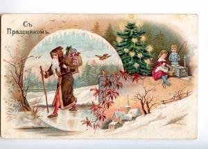 236193 RUSSIA SANTA w/ gifts children NEW YEAR litho postcard