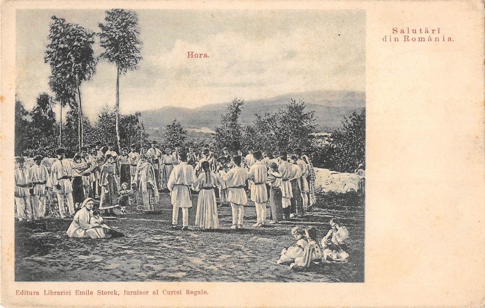 B78511 hora dance music types folklore costumes romania / HipPostcard