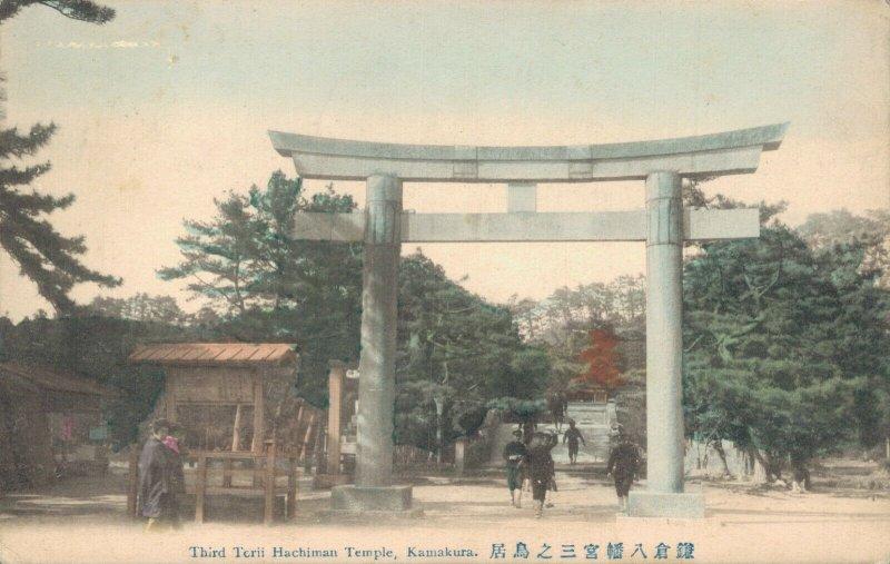 Japan Third Torii Hachiman Temple Kamakura 03.87